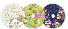 Kirby Discs
