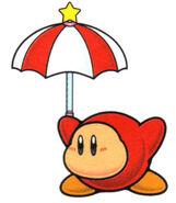 Schirm Wadde Dee2