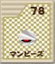 64-card-78