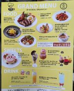 Kirby Cafe menu interior