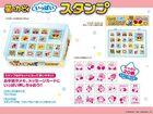 Kirbygoods097