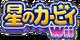 KRtDL Logo J