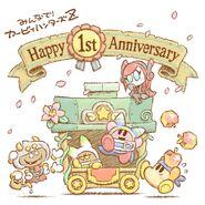 TKCD Anniversary artwork
