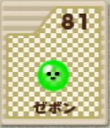 64-card-81
