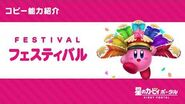"Kirby of the Stars Copy Ability ""Festival"" Introduction Video"