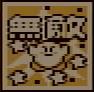 Muteki-ym-icon