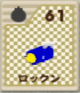 64-card-61