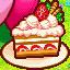 草莓小蛋糕2