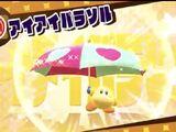 相亲相爱伞