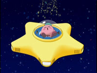 Kirby's Star Ship