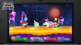Kirby - Kirby Fighters Another Dimension