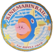 KineMarinRail