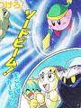Kirby-tvehon2-14