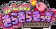 KSSt Logo J