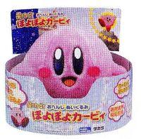 Kirbygoods110