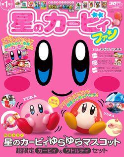 Kirbyfan001