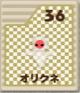 64-card-36