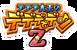 DDDD JPN logo