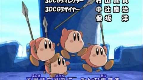 Kirby! (opening theme)