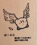WingConceptArtwork