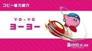 "Kirby of the Stars Copy Ability ""Yo-Yo"" Introduction Video"