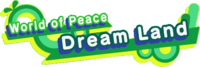 KSA Dream Land logo
