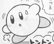 Kirbycomic006