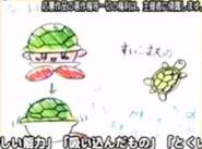 Turtle kirby