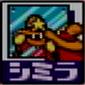 Mirror-sdx-icon2