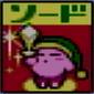 Sword-sdx-icon