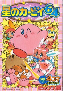 Kirby4koma64 02a
