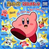 Kirbygoods115