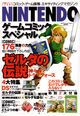 Nintendogamecomicsp-a