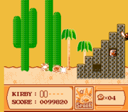 KA Spark Screenshot