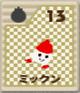 64-card-13