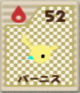 64-card-52