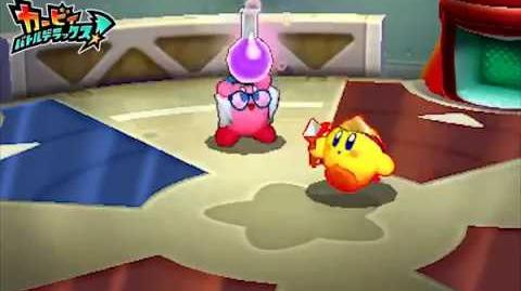 Kirby Battle Royale Doctor and Whip Showcase