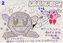 Metal Kirby Concept