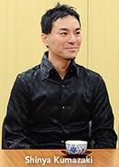 Kumazaki