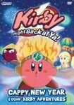 KirbyDVD2