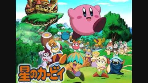Hoshi no Kaabii - Kirby March (Karaoke)