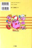 Sakuma-gameland02