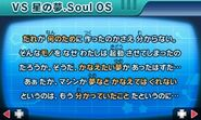 Star Dream Soul OS specialpage2