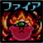 Fire-sdx-icon