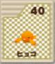 64-card-40