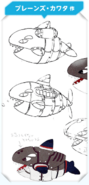 KPR Acro Bot concept art