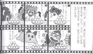 Com-Takase03