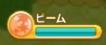 3dx-beam