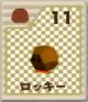 64-card-11