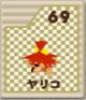64-card-69